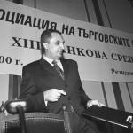Kostov